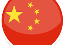 China VPN for PC
