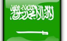 download-free-Saudi Arabia-VPN-for-pc-windows-1087-and-mac
